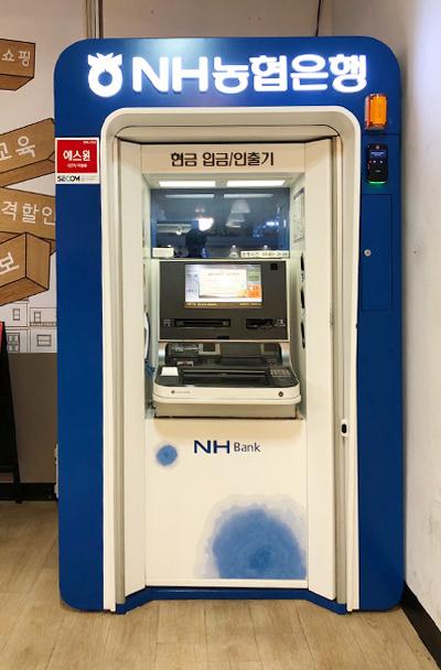 현금자동지급기(ATM)