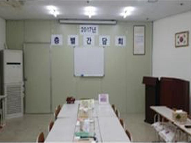상인교육장